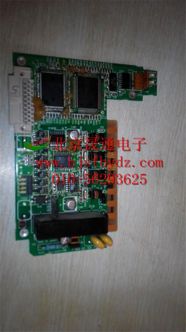 输入/输出电路板,纸杠电机驱动器,风机驱动板,ad转换板, ups电源,折页
